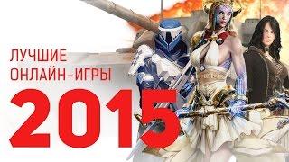 видео Голосование за лучшие игры 2016 года