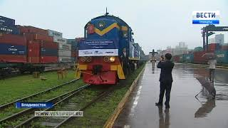 Смотреть видео Владивосток связал Пусан и Санкт-Петербург. 1 онлайн