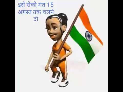 Bharat wap