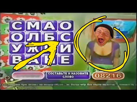 ПРИКОЛЬНЫЕ РИНГТОНЫ - new-