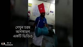 Shader Lauw Video Song With Bd Fan's Ultimate Trial Song সাথের লাউ সং