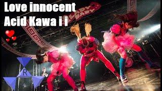Este es una de las canciones poco conocidas del genero Kawaii Metal...