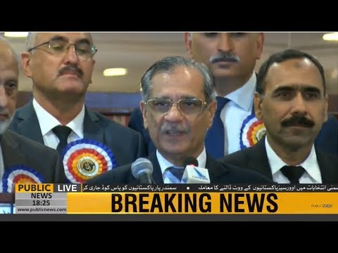 Chief Justice Mian Saqib Nisar speech at an event in Lahore today   12th October 2018