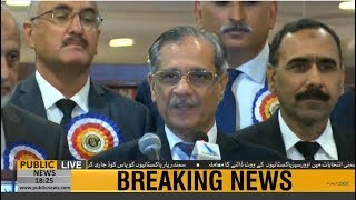 Chief Justice Mian Saqib Nisar speech at an event in Lahore today | 12th October 2018