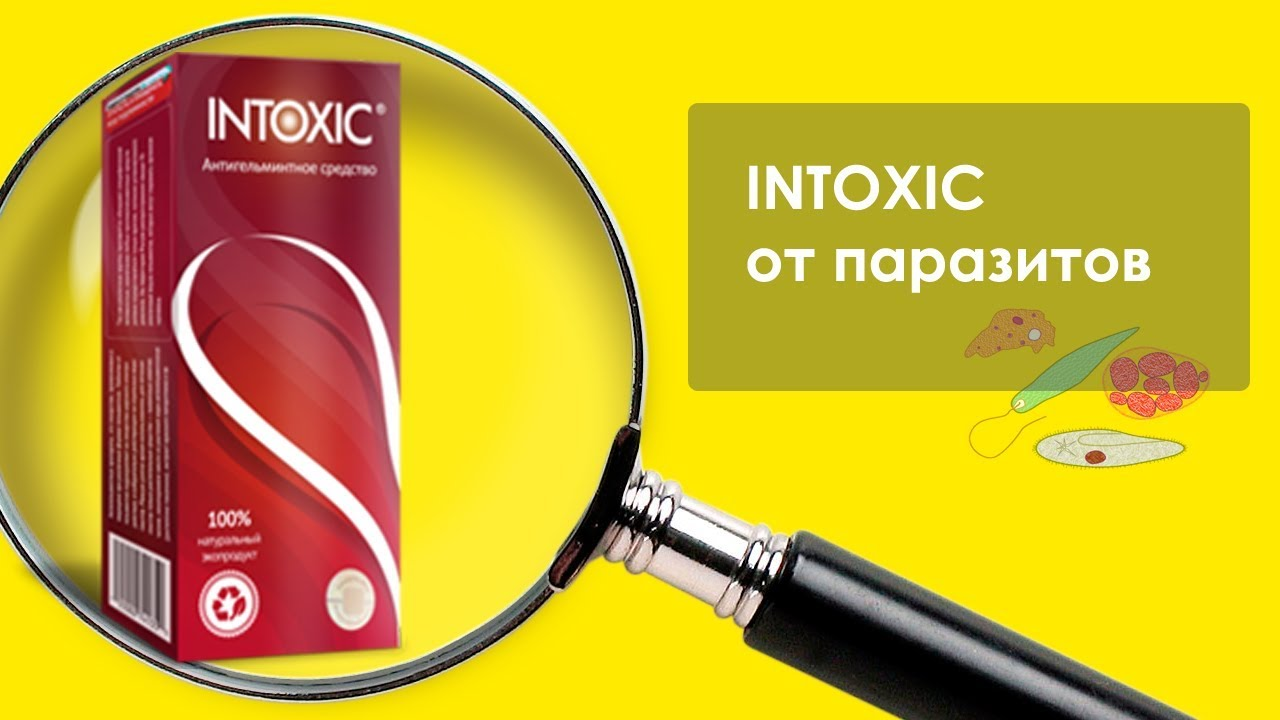 Intoxic plus gyártó Hasonló összetételű készítmények