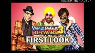 Yamla Pagla Deewana | Behind the scenes | Part 3 | Sunny Deol | Dharmendra | Bobby Deol by Eros Now