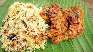 Nasi Biryani Recipe By SooperChef