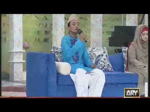 Hassan Bin Khursheed Naat Khawan.New Kalam Kash Main Dor E payambar main