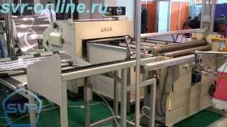Автоматическая линия для производства дымоходов из нержавеющей стали(