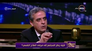 مساء dmc - د/ حاتم ناجي : عدد أسرة مستشفيات العلاج النفسي 5 ألاف يخدموا مصر كلها