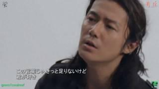 green7coalreef : PVに独自のアレンジを加えた作品です。 福山雅治 2010...