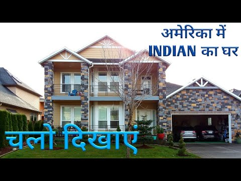Indian lifestyle in America/Indians in America/अमेरिका के घर/American Indians