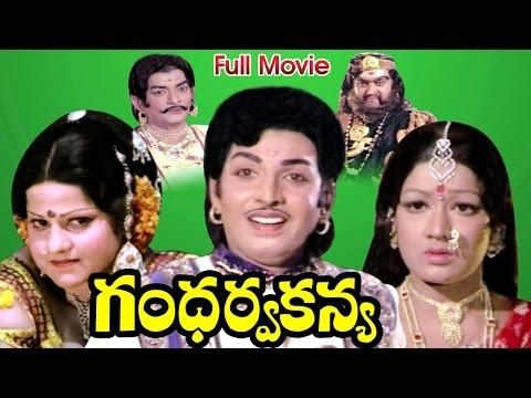 Gandharva Kanya Full Length Telugu Movie    Narasimha Raju, Jayamalini    Ganesh Videos - DVD Rip..