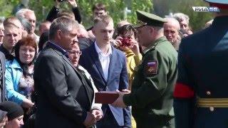 Александра Прохоренко похоронили в Тюльганском районе Оренбургской области