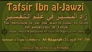 Al-Baqarah (2) ayat 197-204 [Tafsir ibn Al-Jawzi]