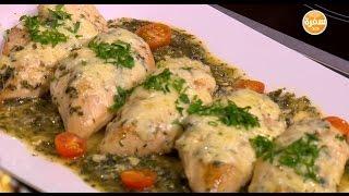 فيليه دجاج بصوص الأعشاب والجبن -  شوربة الدجاج الكريمي اللايت  | سالي فؤاد