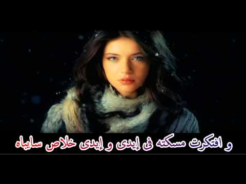 9d Hamaki - Weftakart (Arabic lyrics & Transliteration)