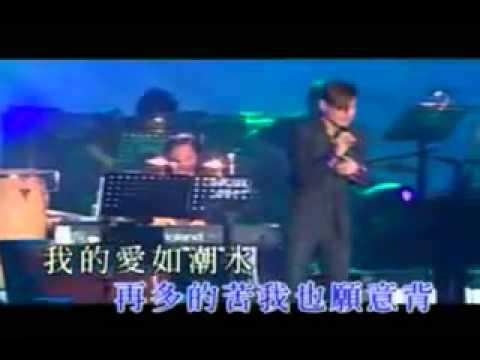Jacky Cheung 張學友 - Ai Ru Ziao Zui 愛如潮水 [LIVE].mp4