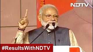 election-results-watch-pm-modi39s-victory-speech-at-bjp-headquarters-modiphirse