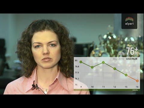 Рубль вырос к доллару и евро на октрытии торгов