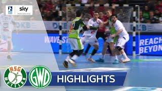 HSG Wetzlar - TSV GWD Minden | Highlights - DKB Handball Bundesliga 2018/19