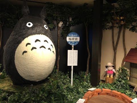 2017.06 Kyoto Kiyomizuji (Ninenzaka Ghibli Shop Totoro, Kodaiji) 清水寺(二年坂、高台寺、石塀小路)