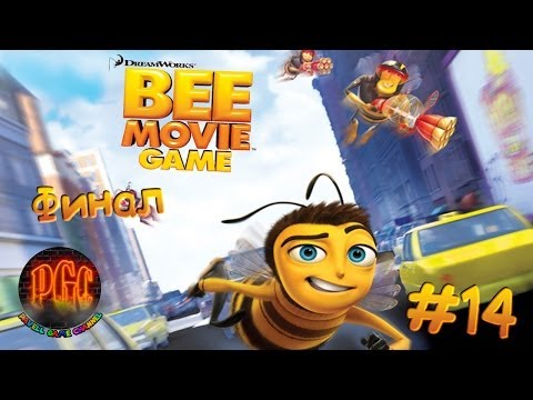 Bee Movie Game (Би Муви) прохождение