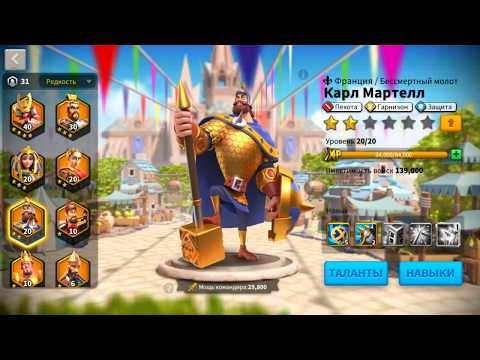 6 грубых ошибок Rise Of Kingdoms