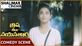 Trisha Leda Nayanthara Movie    G.V.Prakash Kumar Funny Comedy Scene      Shalimarcinema