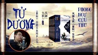 Truyện Tử Dương - Chương 377-380. Tiên Hiệp Cổ Điển, Huyền Huyễn Xuyên Không