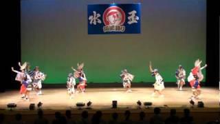 水玉連@徳島市立文化センター ~2010.8.15 徳島市選抜阿波踊り大会~