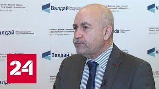 Али аль-Ахмед: с точки зрения Сирии нет разницы между умеренной оппозицией и террористами - Россия…