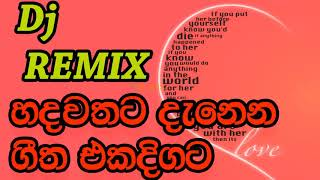 Sinhala Dolak Love Songs Dj Remix Nonstop Collection 2018