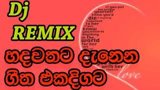 Sinhala Dolak Love Songs Dj Remix Nonstop Collection 2018