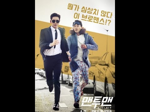[ Bromance ] Man to Man - Park Sungwoong & Park Haejin
