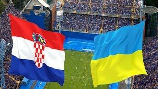 видео Хорватия - Украина : прогноз на матч 24.03.2017 по Футбол, на sportsboom.tv