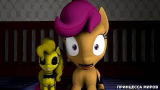Download ENG# [SFM/PONY/FNAF] (Five Nights at Pinkies 4) my little pony- MONSTER Mp3 and Videos