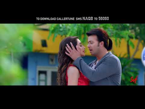 Hoye ai bondhu Jon nakab movie song