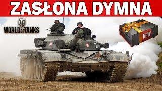 ZASŁONA DYMNA w World of Tanks!