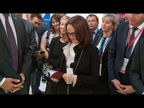 ВСМ Москва – Казань может стать частью проекта «Евразия