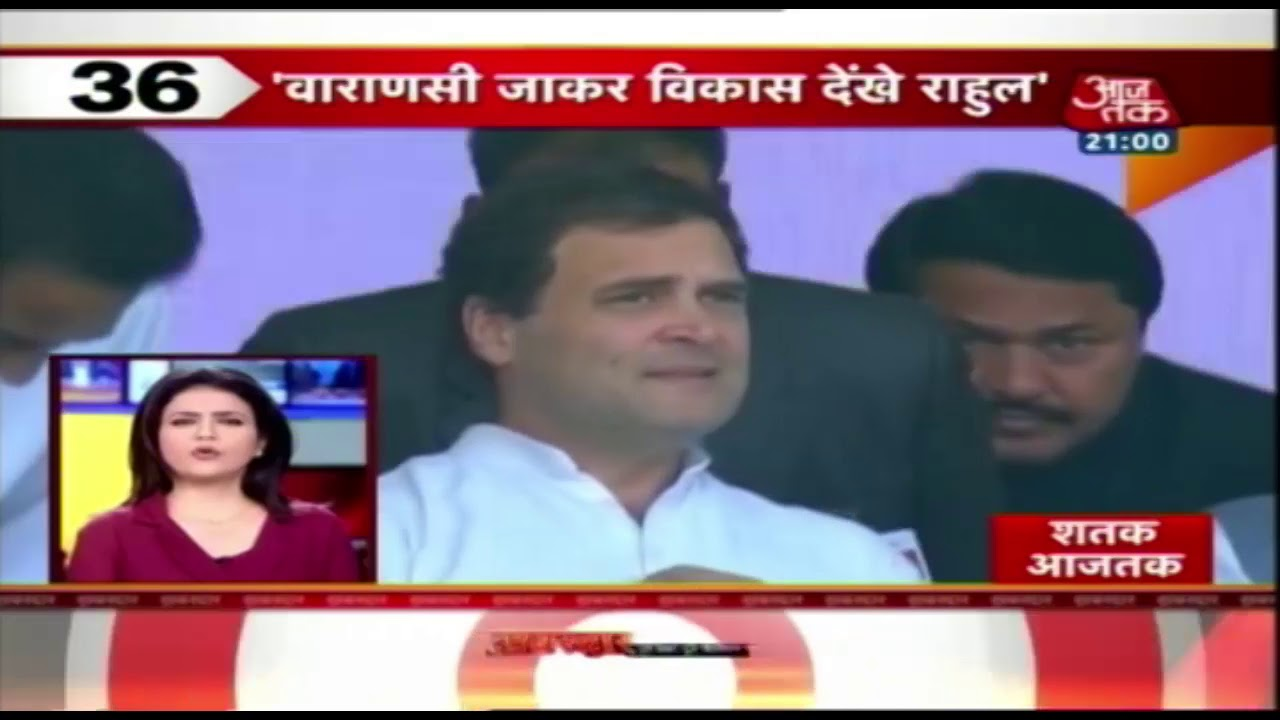 aaj tak news channel video song