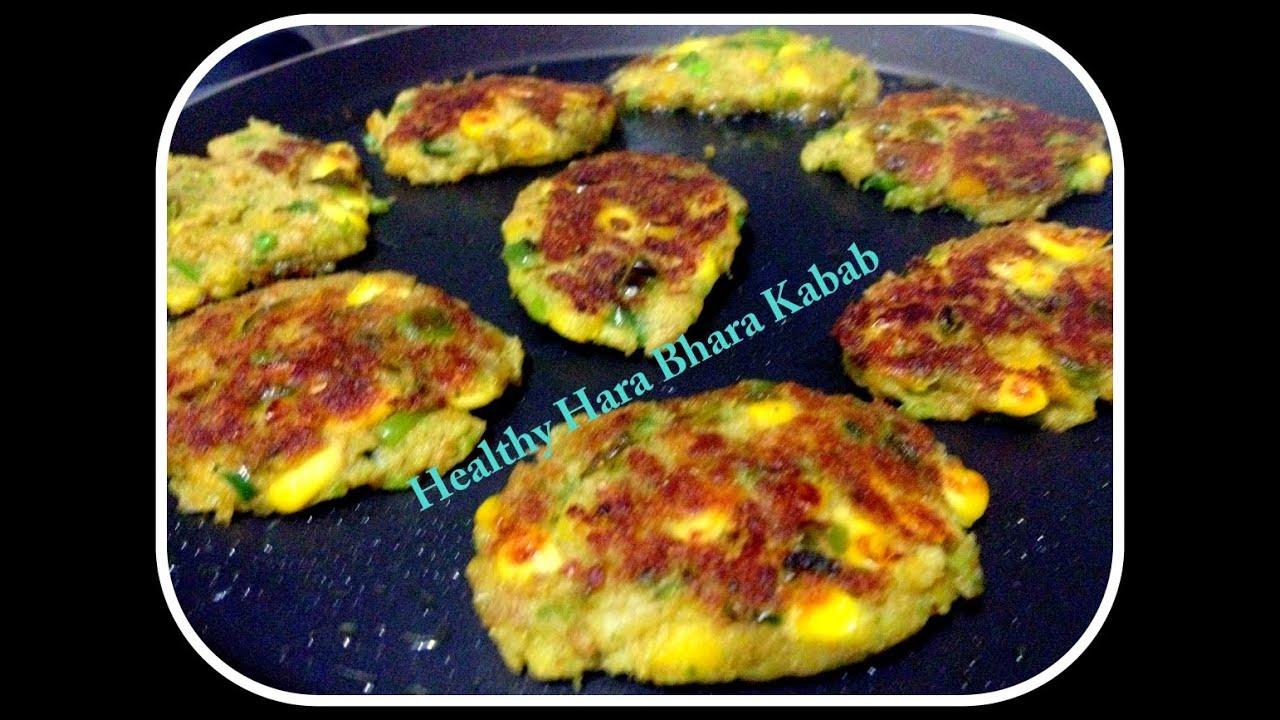 Healthy starters recipes vegetarian vegan recipes online healthy starters recipes vegetarian forumfinder Choice Image