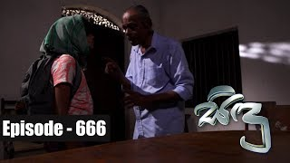 Sidu | Episode 666 25th February 2019 Thumbnail
