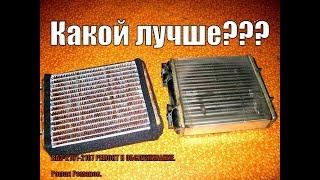 видео Ремонт инжектора ВАЗ 21074 по лучшим ценам в Петербурге