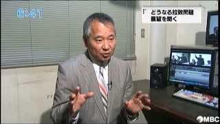 拓殖大学大学院 武貞秀士特任教授(2014年9月3日放送)