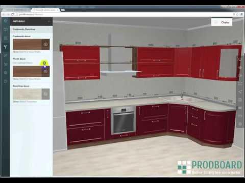 Конструктор кухни онлайн, проект кухни в 3D бесплатно с