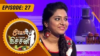 Star Kitchen spl show 28-07-2015 episode 27 Actress Shamantha's Special Cooking in tamil  | Vendhar Tv Barathi Kanamma Serial 28th July 2015