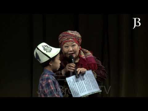 видео: Мигранттын баласынын ыйы (((