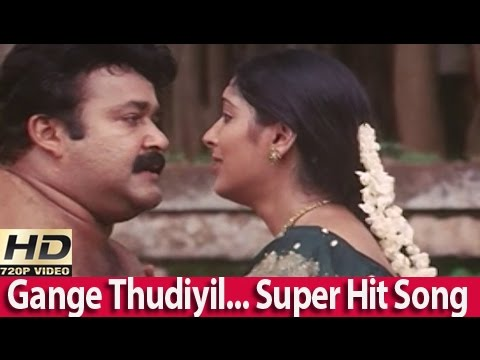Gange Thudiyil...Super Hit Song - Vadakkumnathan Malayalam Movie 2006 [HD]