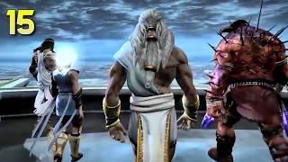 Download Video 25 Curiosidades que NO Sabias de GOD OF WAR (Kratos) MP3 3GP MP4